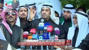 """تفاعل بعد مهاجمة نائب كويتي سابق لروسيا و""""ملالي إيران"""" حول حلب"""