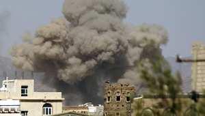 صورة أرشيفية لتفجير أحد المباني في صنعاء