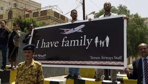 استهداف تحركات للحوثيين باتجاه السعودية وجيبوتي تفتح أجواءها وسواحلها للتحالف