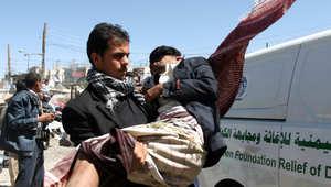 الصحة العالمية تطلب 31 مليون دولار لرعاية 15 مليون يمني