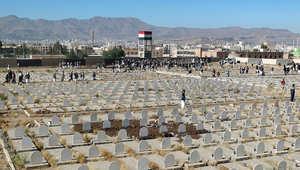 نداء من الصليب الأحمر لأطراف النزاع باليمن لإخلاء الجثث