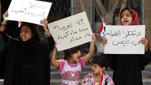 يونيسيف تؤكد مقتل 279 طفلاً خلال 10 أسابيع باليمن