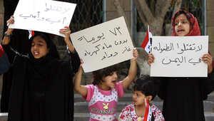 يونيسيف لـCNN: الصراع في اليمن قتل وجرح حوالي ألف طفل في العام الماضي
