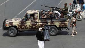 """اليمن.. """"أنصار الله"""" يسيطرون على إب وذمار و12 قتيلاً بمعارك مع """"أنصار الشريعة"""" في رداع"""
