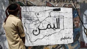 """اليمن.. مسلحو """"الإخوان"""" ينضمون لـ""""أنصار الشريعة"""" بمواجهة """"أنصار الله"""" في """"إب"""""""