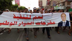 """هادي: اليمن أمام خيارين لا ثالث لهما و""""تحديات استثنائية"""" بانتظار الحكومة الجديدة"""