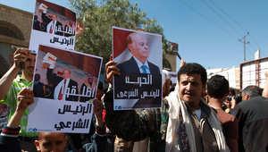 """الحوثيون يعتبرون هادي """"فاقداً للشرعية"""" ويحذرون من التعامل معه كرئيس لليمن"""