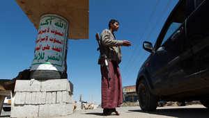 """اليمن: ضبط قيادات """"إرهابية"""" وورشة لتجهيز السيارات المفخخة"""