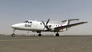 الصليب الأحمر يسحب 14 من موظفيه باليمن بعد هجوم بعدن