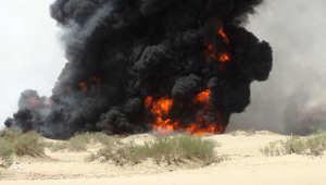 """اليمن: 4.7 مليار دولار خسائر تفجير خطوط النفط و""""كنديان نكسن"""" أمام القضاء الدولي"""