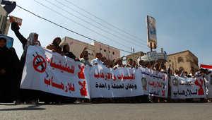 اليمن.. مقتل المتوكل يثير تراشق الاتهامات بين الأطراف السياسية