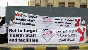 الأمم المتحدة: مؤتمر جنيف للحوار بين أطراف الأزمة اليمنية 14 يونيو