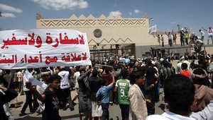 اليمن.. إطلاق نار على سيارة تابعة للسفارة الأمريكية عند نقطة تفتيش في صنعاء