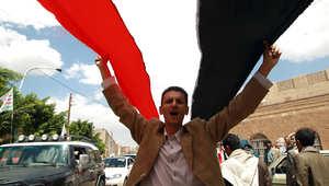 اليمن: الإعلان رسمياً عن التراجع في سعر مشتقات النفط وتشكيل حكومة جديدة