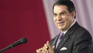 الرئيس التونسي الأسبق زين العابدين بن علي
