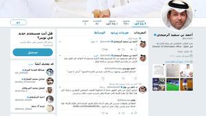 """إعلامي مصري: حجاج قطر يرفعون """"ارحل يا تميم"""" والرميحي يرد"""