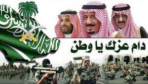 وزير خارجية السعودية لـCNN: داعش قوي جدا وحزب الله حاضر باليمن.. والسعودية ليست المقصودة خصوصا في خطاب أوباما عن التهديد الداخلي