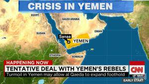 سفير أمريكا السابق في اليمن لـCNN: التوتر بخليج عدن رسائل سياسية لا أكثر.. والضربات الجوية لم توقف تقدم الحوثيين جنوبا