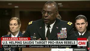 """قائد القيادة الوسطى بالجيش الأمريكي: نجاح عمليات """"عاصفة الحزم"""" غير واضح بعد"""