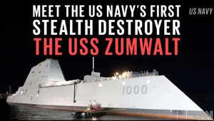 صورة من البحرية الأمريكية للمدمرة الخارقة
