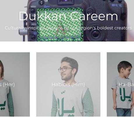 """""""دكان كريم"""" .. هل يغير شكل تصميم الأزياء وشرائها؟"""