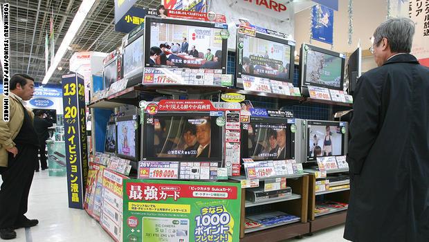 ماذا حلّ بكبرى شركات التكنولوجيا اليابانية؟