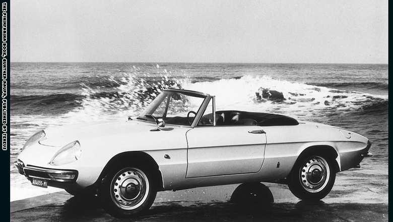 أجمل  10 تصاميم للسيارات خلال القرن الماضي