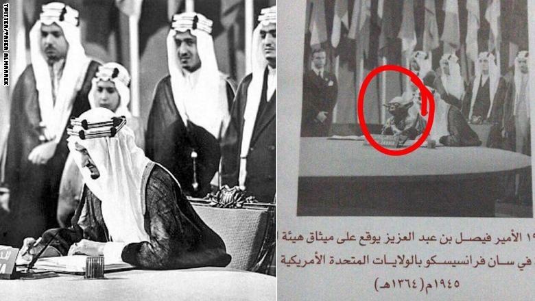 جدل في السعودية بعد ظهور كائن فضائي بصورة للملك فيصل في كتاب مدرسي