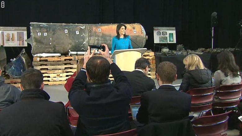 واشنطن تعرض بقايا صاروخ استهدف الرياض: يجب تشكيل تحالف دولي لمواجهة إيران