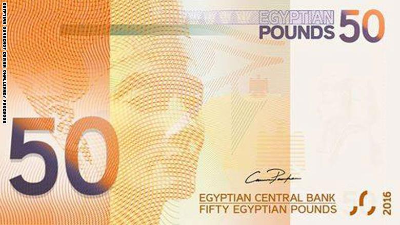 الجنيه المصري بحلة شبابية جديدة ومن أبرز أبطاله سميرة موسى