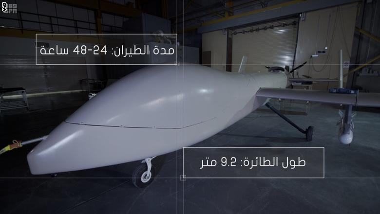"""السعودية تكشف عن طائرة """"صقر1"""" المتطورة دون طيار  Saqr-8"""