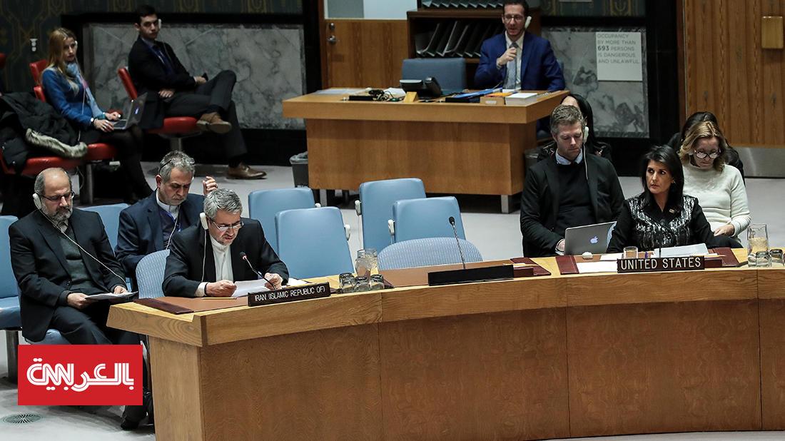 ظريف عن جلسة مجلس الأمن حول مظاهرات إيران: فشل ...