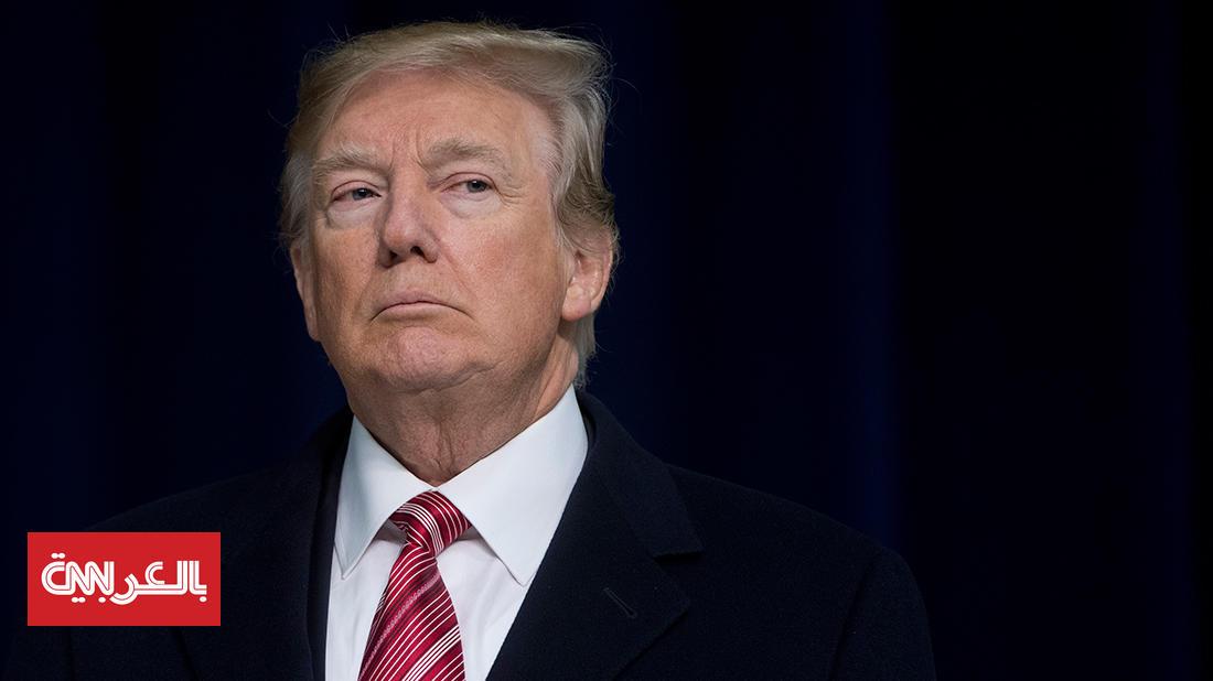 """الأزهر يطالب ترامب بالاعتذار عن تصريح """"الدول القذرة"""""""