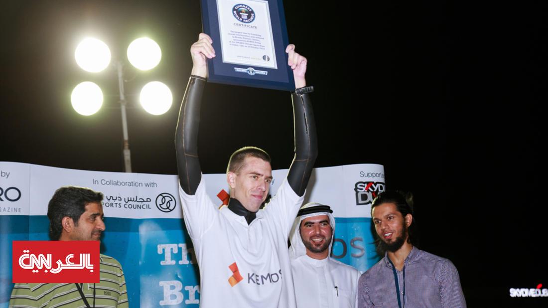 تسجيل رقم قياسي جديد في دبي لحبس الأنفاس تحت الماء ...