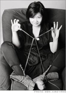 fortune_hung_huang.03.jpg