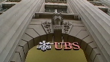UBS' unauthorized trades