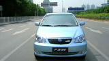 New electric car on the block: BYD