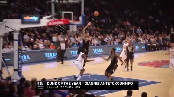 NBA Dunk of the Year: Giannis Antetokounmpo