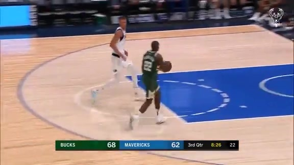 Game Highlights: Bucks 118 - Mavericks 111 | 10.11.19