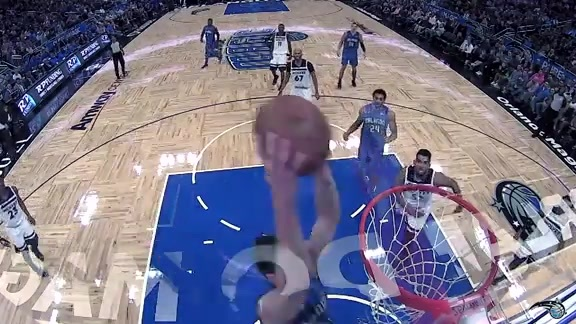 Game Highlights: Magic 108, Wolves 102