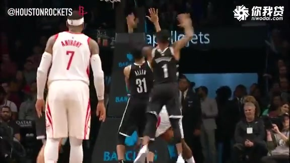 Game Recap: Rockets 119-Nets 111
