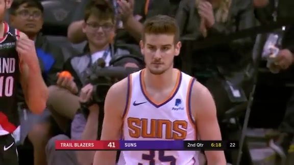 1/24/19 Dragan Bender vs Trail Blazers Highlights