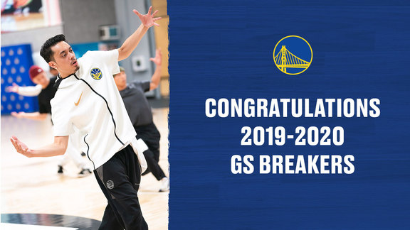Introducing the 2019-20 Golden State Breakers