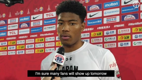 Rui Hachimura FIBA World Cup Interview Post-Practice - 9/2/19