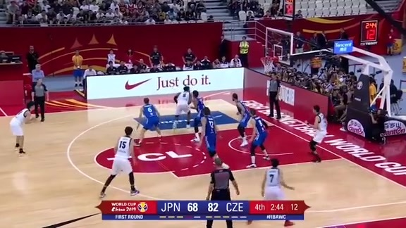Highlights: Rui Hachimura (Japan) vs. Czech Republic - 9/3/19
